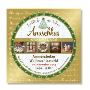 Ammersbeker Weihnachtsmarkt